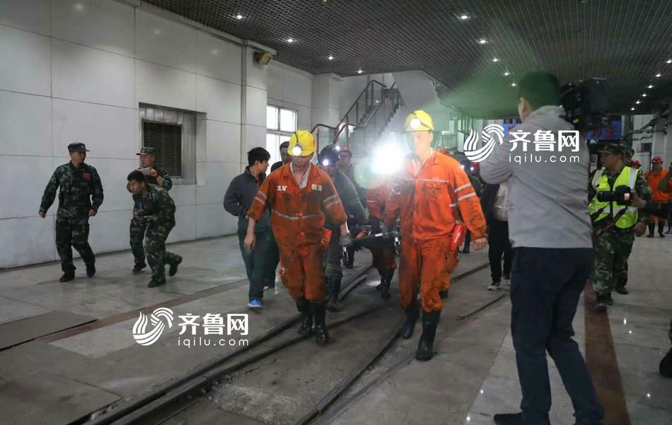 菏泽龙郓煤业冲击地压救援:2人获救