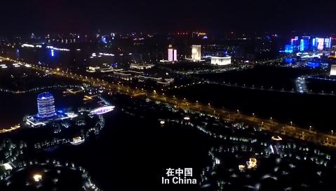 中英双语《淄博食堂奇妙夜》,正式上线!