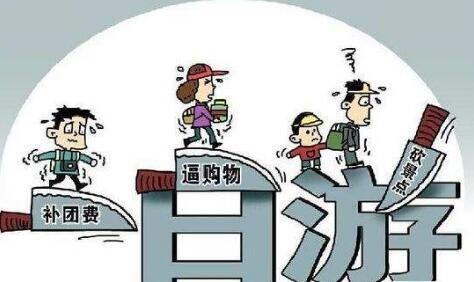 潍坊市十大旅游投诉案例公布 来看看哪些问题最典型