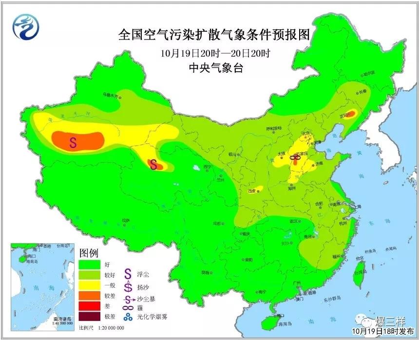 周末山东多地或迎污染天 济南发紧急通知 部分城市轻中度污染