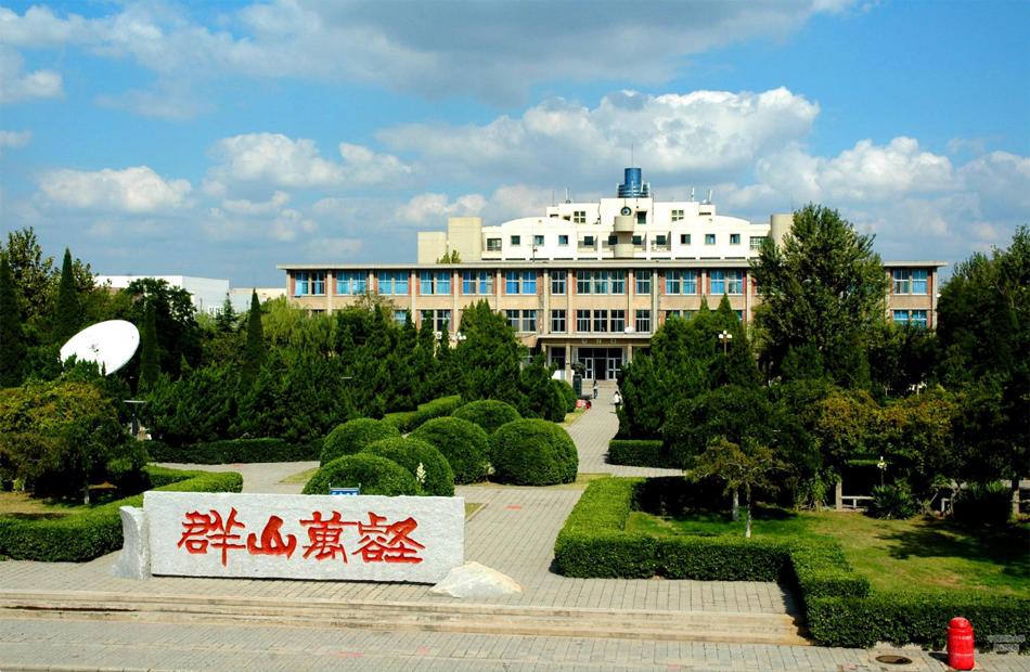 走进中国石油大学胜利学院