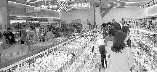 无人超市购物只需三步 京东无人超市来济南了