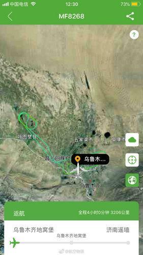 一乌鲁木齐飞往济南的客机疑因起落架警告返航