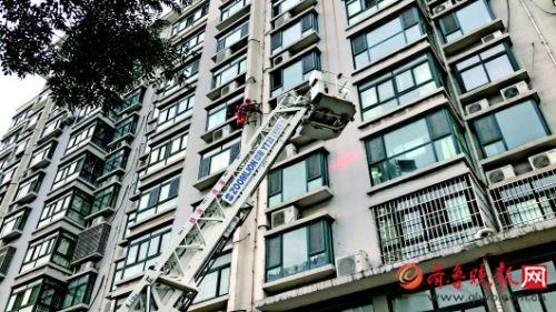 淄博一男子爬窗从8楼滑落6楼悬空 消防架32米云梯高空救援