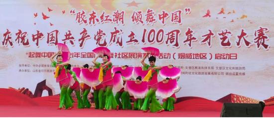 庆中国共产党建党100周年才艺大赛拉开帷幕