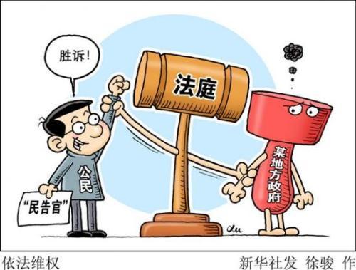 """企业告县政府获赔370余万元 山东发布""""民告官""""典型案例"""