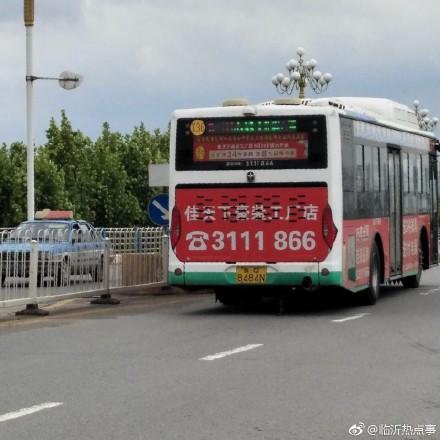 临沂女孩大方示爱公交驾驶员 公交集团:驾驶员已婚