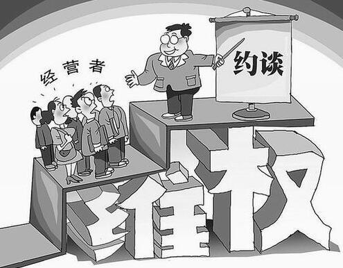"""山东出台意见:破解企业""""重用轻教""""""""不敢培训""""现象"""