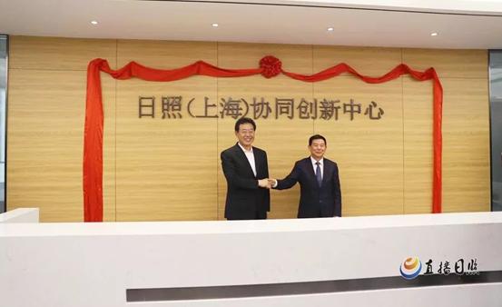 对接上海 日照市长带队签回200多亿项目