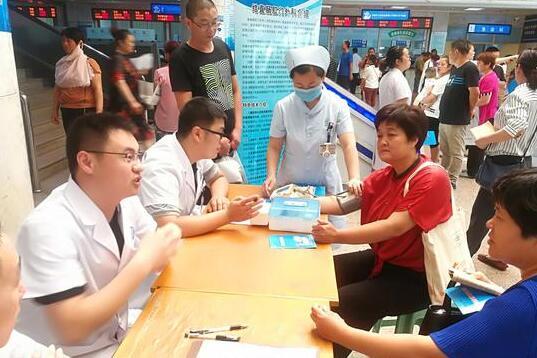 滨医附院举行大型慢性便秘义诊活动