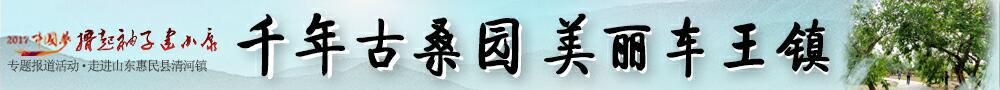 http://n.sinaimg.cn/sd/9ee685bf/20171025/pic3-4.jpg