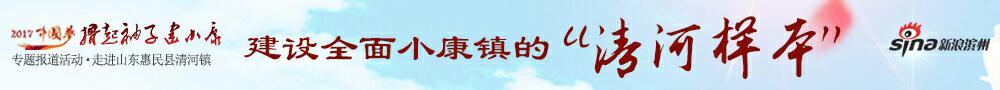 http://n.sinaimg.cn/sd/9ee685bf/20171025/pic3-6.jpg