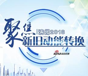 http://n.sinaimg.cn/sd/b05f5545/20180822/bz.jpg