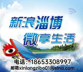 http://n.sinaimg.cn/sd/b05f5545/20210706/zb.jpg