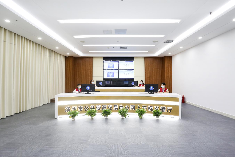 规范交易优流程 构筑服务新维度