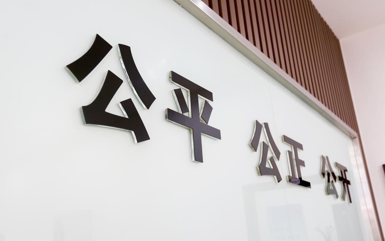 """滨州打造全国公共资源交易联合惩戒""""生动样板"""""""