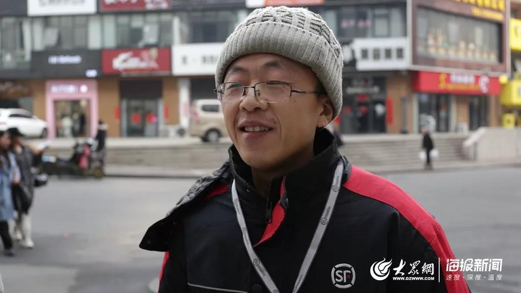 大众网日照·海报新闻2月14日讯