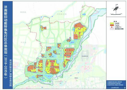 21—规划控制区产城融合规划图