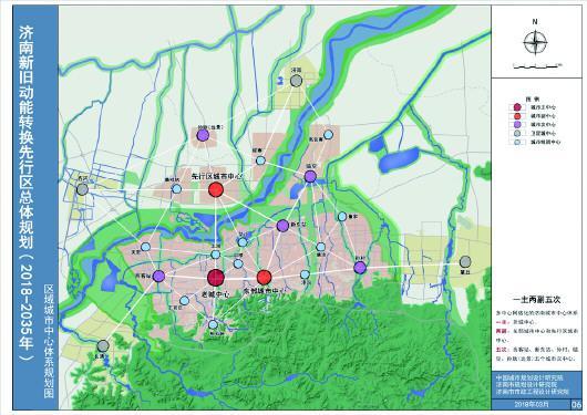 06—区域城市中心体系规划图