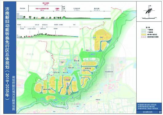 22—规划控制区城河交融规划图