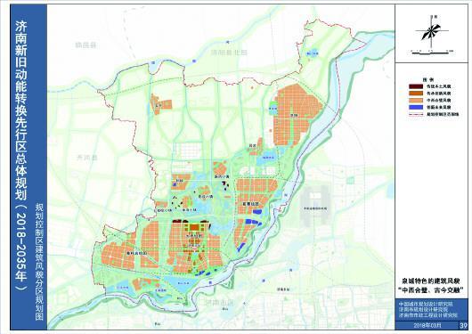 39—规划控制区建筑风貌控制规划图