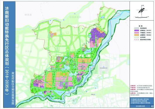 40—规划控制区分期实施规划图
