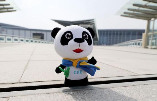 """首届中国国际进口博览会吉祥物""""进宝"""" 图片来源:中国国际进口博览会官网"""