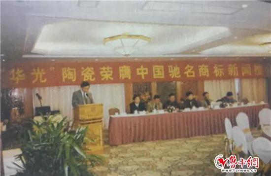 1999年,华光陶瓷获中国