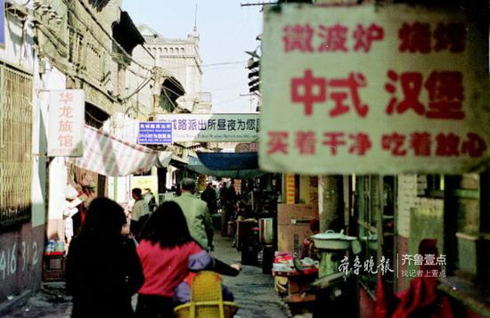 2000年前后的芙蓉街。(资料片)