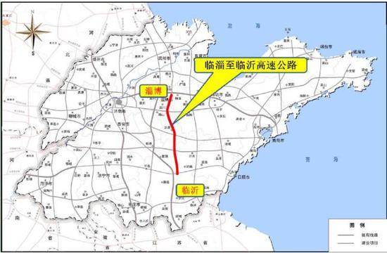 临淄至临沂高速公路项目获批