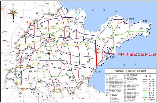 山东明村至董家口高速公路项目获得核准批复