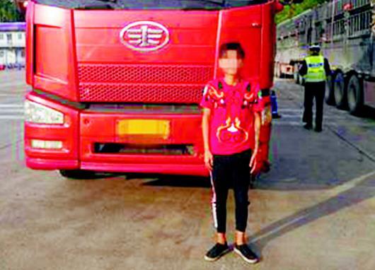 17岁的赵某无证驾驶被查住。(警方供图)