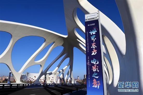 这是青岛东方影都通往星光岛的珊瑚贝桥(4月27日摄)。新华社记者 李紫恒 摄