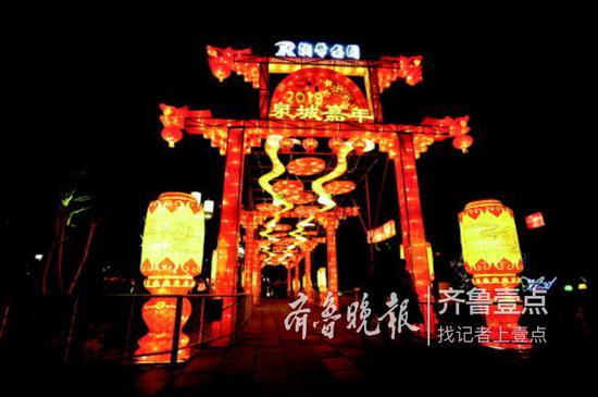 泉城嘉年灯组 记者 张中 摄