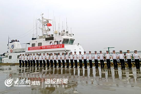 山东省2019海上营救救援演练在寿光羊口举行