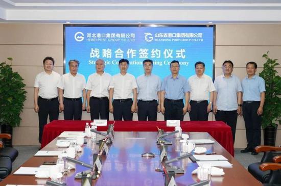 山东港口签署《世界一流港口全面战略合作框架协议》