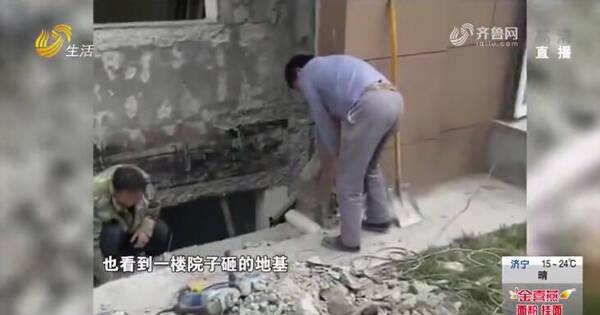 济南三箭瑞景苑阅山府楼顶开裂,安全问题堪忧 业主要求退房