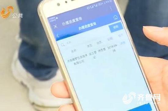 原标题:山东可以微信办营业执照了! 注册时间不到20分