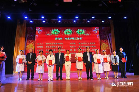 庆祝国际护士节青岛396名白衣天使受表彰