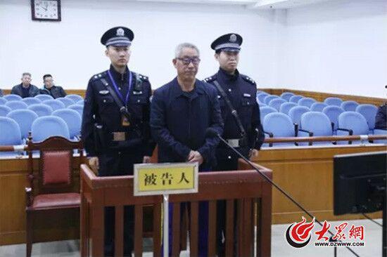 大众网济南11月7日讯