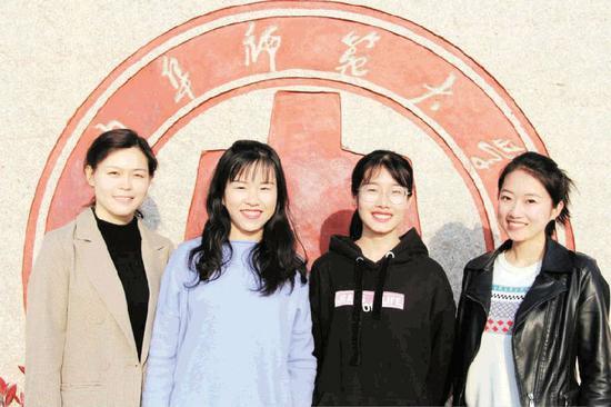"""【万彩吧彩票】大学同宿舍""""四朵金花""""考取""""985""""高校研究生"""