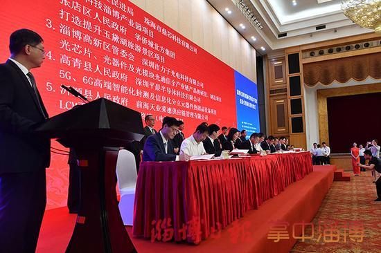 淄博市赴广东双招双引28个项目集中签约