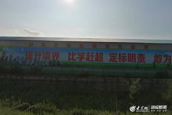 位于烟台泉源食品有限公司内的郑商所苹果期货交割库
