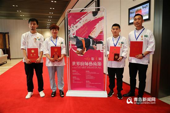 部分获奖青年名厨合影。