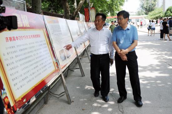从120000名到369名济钢高级中学开放日优秀杨佳霖二辽阳市高中图片