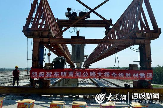 7月5日,菏宝高速东明黄河公路大桥主体全线贯通