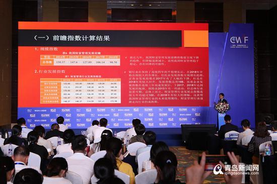 中国财富管理金家岭指数发布。