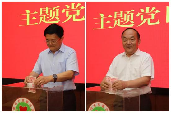 滨州市委书记市长带头捐款 20万党员积极参与