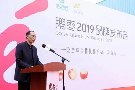济南堤口果品批发市场总经理、济南市果品流通行业协会会长 展延怀致欢迎词