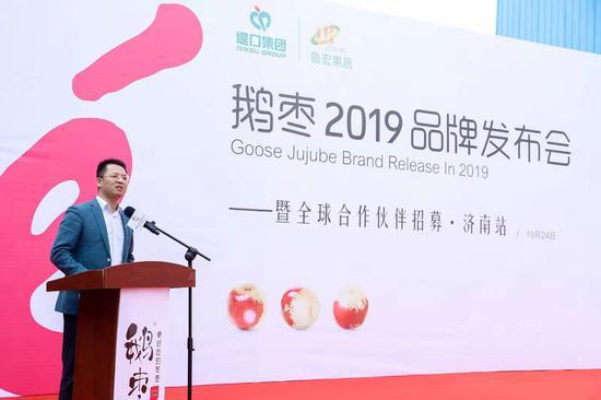 水果品牌战略营销专家郭成林老师演讲
